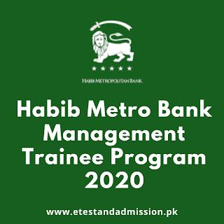 HabibMetro Bank Management Trainee Program 2020