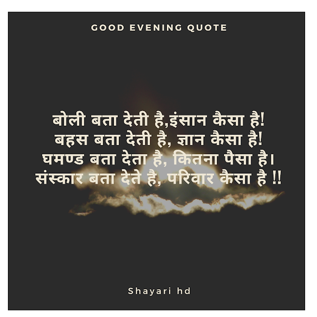 Best Gulzar Hindi shayari Collection | Gulzar quotes , Status , Images