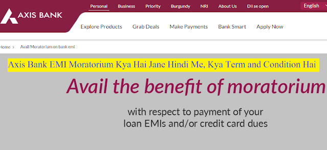 Axis Bank EMI Moratorium Kya Hai Jane Hindi Me, Kya Term and Condition Hai