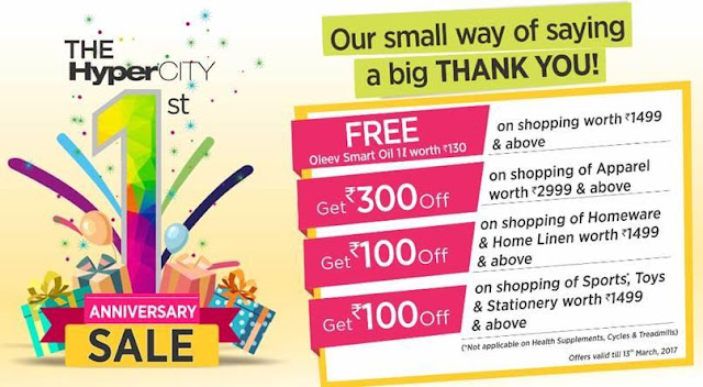 HyperCITY announces Anniversary SALE as Delhi and Noida stores turn One