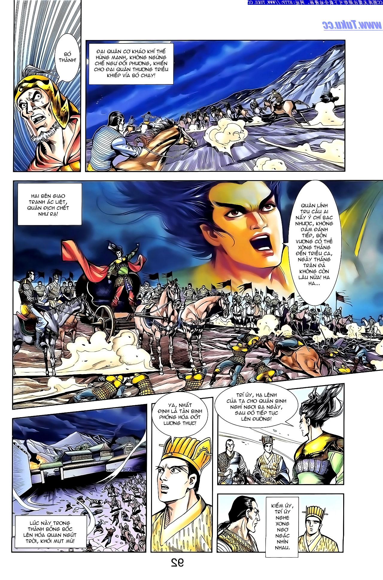 Cơ Phát Khai Chu Bản chapter 142 trang 7