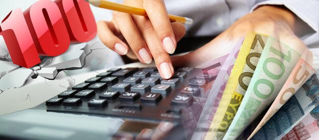 Λήγει τη Δευτέρα η προθεσμία για ευνοϊκή ρύθμιση χρεών στον Δήμο Ναυπλιέων