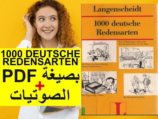 كتاب الالف تعبير فى اللغة الالمانية · 1000 DEUTSCHE REDENSARTEN