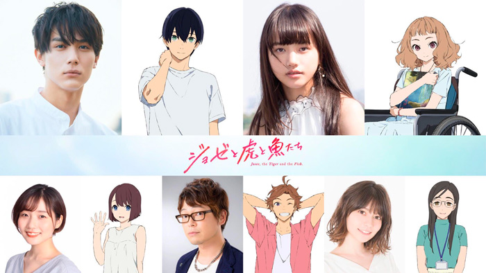 Josee, The Tiger and The Fish (Josee to Tora to Sakana-tachi) anime film - reparto