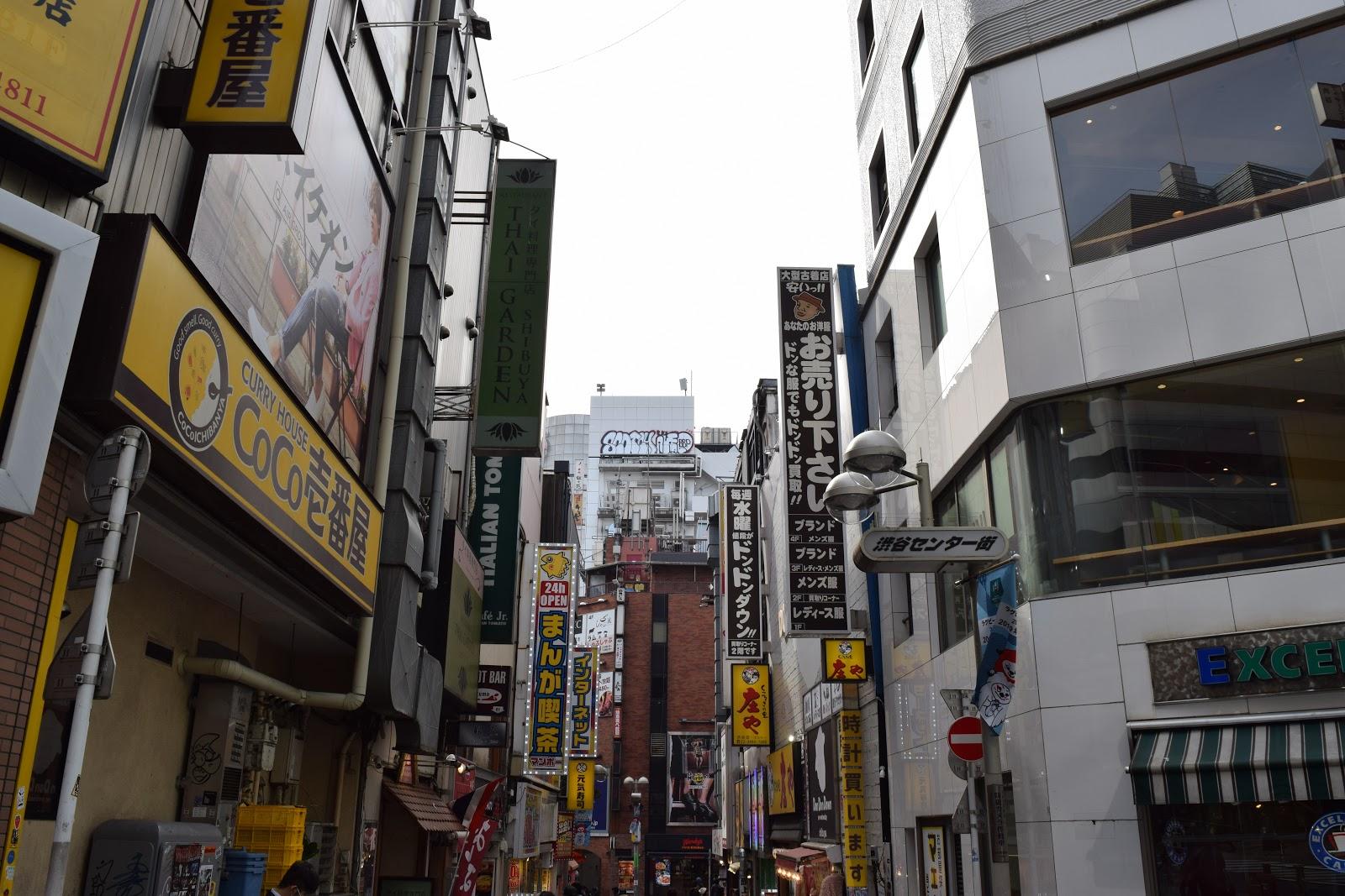 Street in Shibuya Tokyo