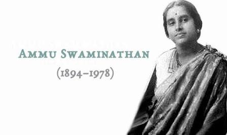 Ammu Swaminathan