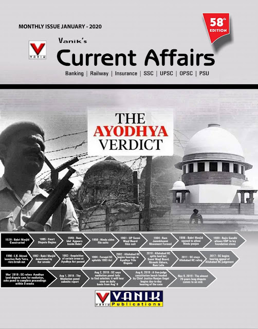 VANIK Monthly Current Affairs (January 2020) : For All Competitive Exam PDF Book