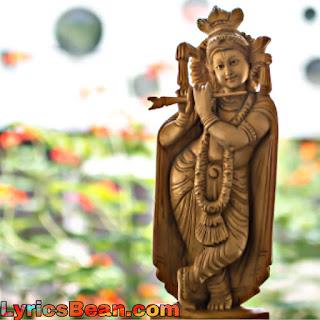 1008 Names Lord Krishna In Hindi With Meaning - भगवान श्रीकृष्ण के 108 नाम