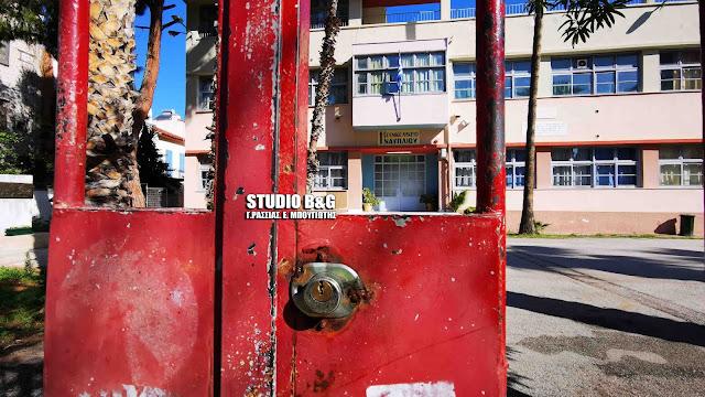 Καθολική η συμμόρφωση στα νέα μέτρα για τον κορωνοϊό στο Ναύπλιο - Περιορισμένη η κίνηση στην πόλη