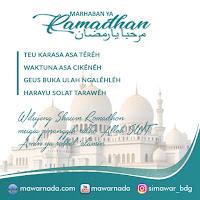 Gambar ramadhan 2021