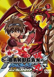 Bakugan Noua Vestroia Online Dublat În Romana Episodul 1