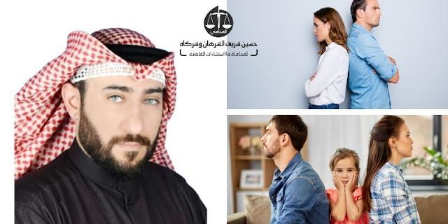 افضل محامي طلاق بالكويت