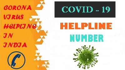 Corona Virus Helpline Number For All India - covid-19 helpline number