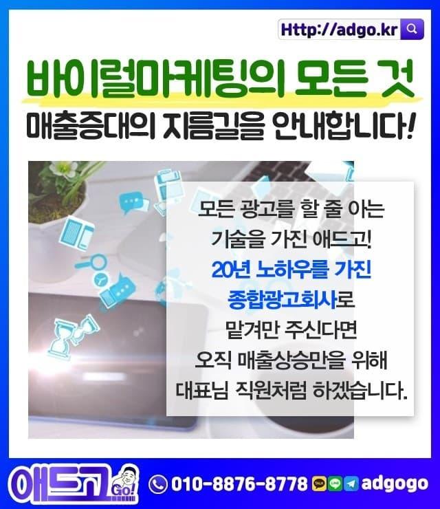 강원디아섹액자제작