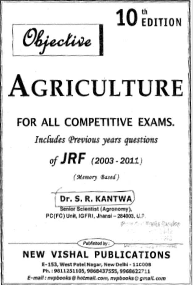 Objective-Agriculture-For-UPSC-Exam-PDF-Book