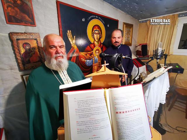 Ζωντανή μετάδοση του εσπερινού και της Παράκλησης στην Παναγία από τη Ν. Κίο Αργολίδας (βίντεο)
