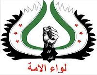 Liwa_al-Umma1.jpg