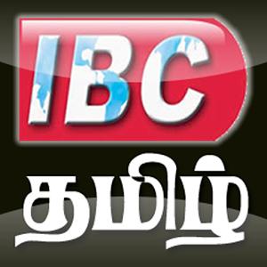 Watch IBC Tamil TV Live Streaming | IBC Tamil Television