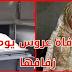 عاجل / بوسالم : وفاة فتاة كانت تستعدّ لزفافها عشيّة اليوم
