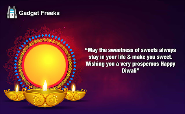 HAPPY DIWALI 2020 - DIWALI WISHES - GREETINGS - IMAGES - SMS - WHATSAPP MESSAGES