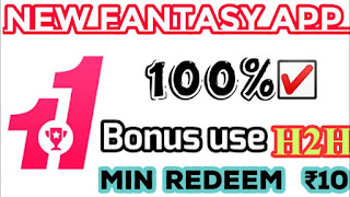 100 bonus use Fantasy win Big cash instantly