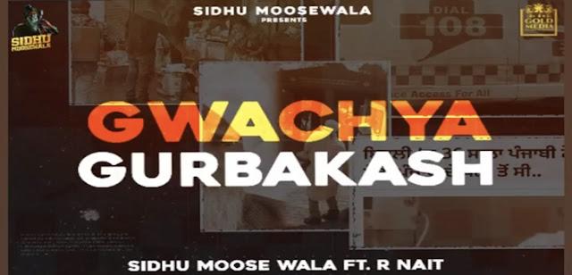 Gwacheya Gurbakash Lyrics - Sidhu Moose Wala Ft R Nait