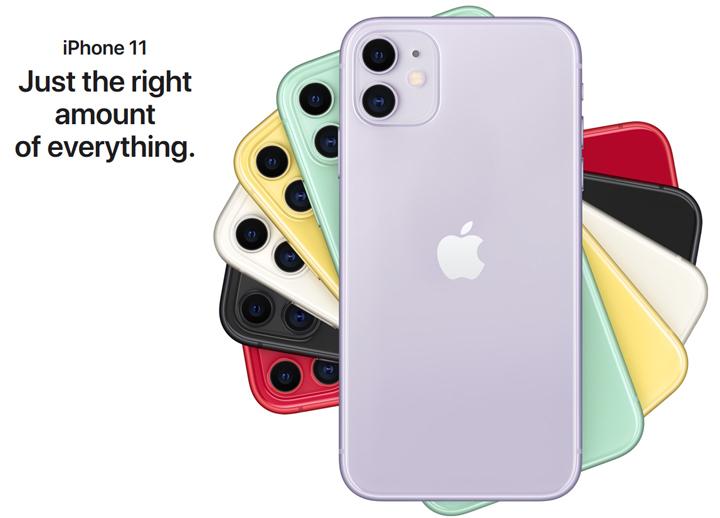 iPhone 11 Malaysia