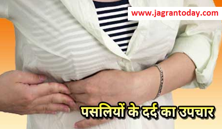 How to Cure Treat Ribs Pain