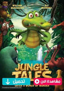 مشاهدة وتحميل فيلم Jungle Tales 2017 مترجم عربي