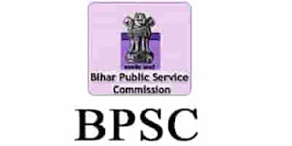 BPSC Postponed Assistant Engineer (Civil/Electrical/Mechanical) Written Exam 2020,BPSC AE Admit Card 2020 (Postponed),bpsc ae exam latest news