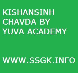 KISHANSINH CHAVDA BY YUVA ACADEMY