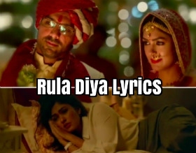 Rula Diya Full Lyrics Song - Batla House