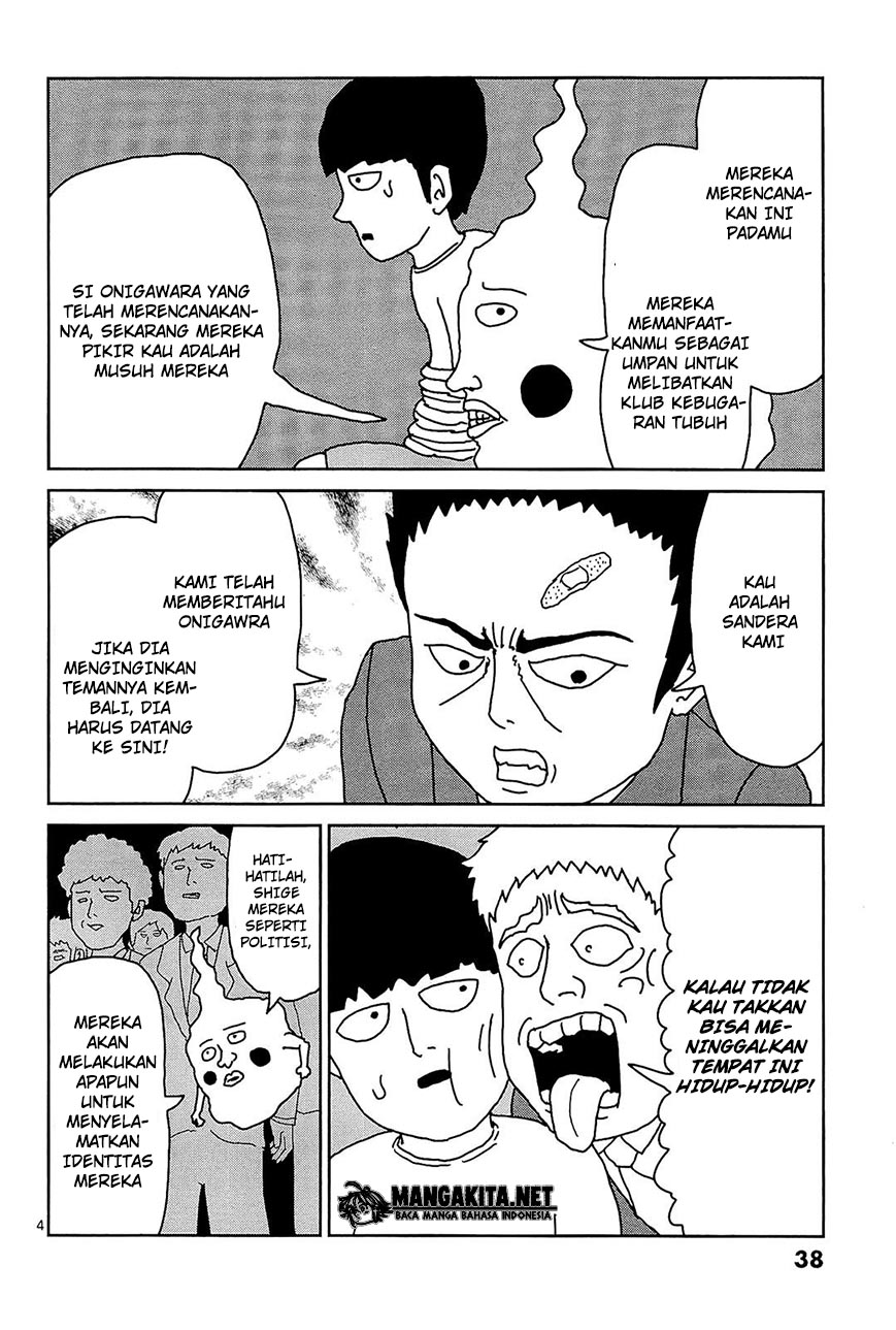 Mob Psycho 100 Chapter 12-5