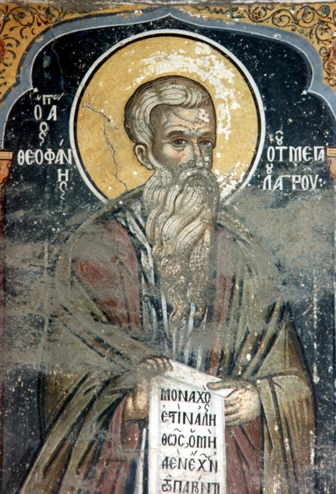 Theophanes