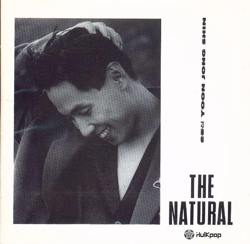 Yoon Jong Shin – Vol.3 The Natural