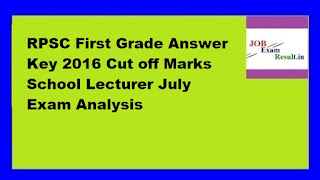 RPSC First Grade Answer Key 2016 Cut off Marks School Lecturer July Exam Analysis