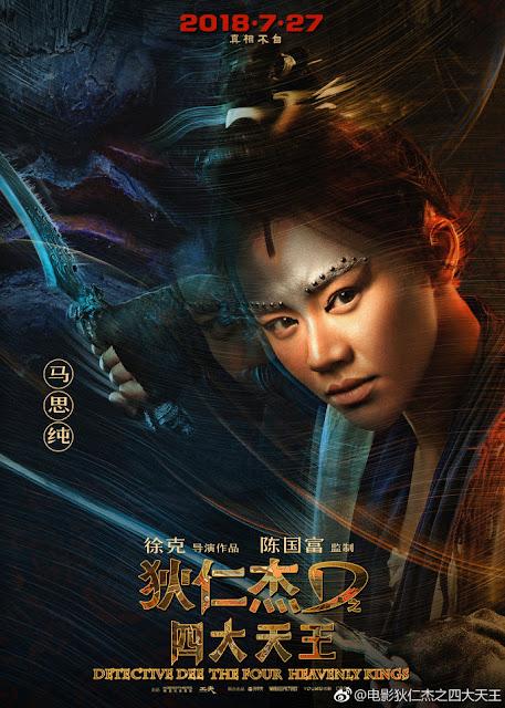 Detective Dee 3 Sandra Ma Poster