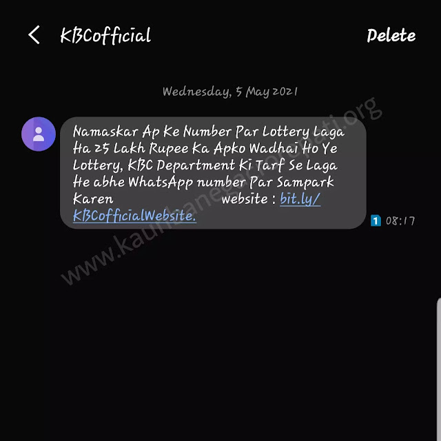 kbc real message