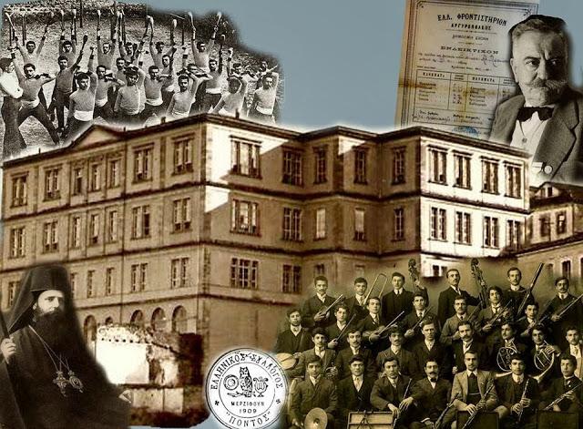 Με την Ποντιακή διάλεκτο συνεχίζεται το Λαϊκό Πανεπιστήμιο της Ευξείνου Λέσχης Θεσσαλονίκης