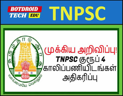 tnpsc group 4 vacancy increase 2019