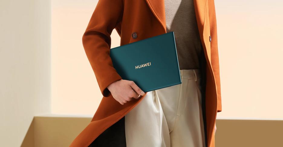 Lightweight laptops with premium design