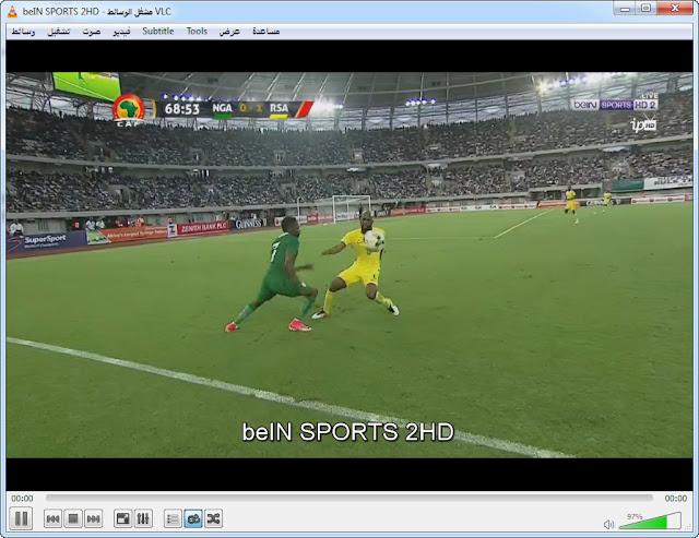 android iptv, beIN Sport, Arabic Channel iptv,