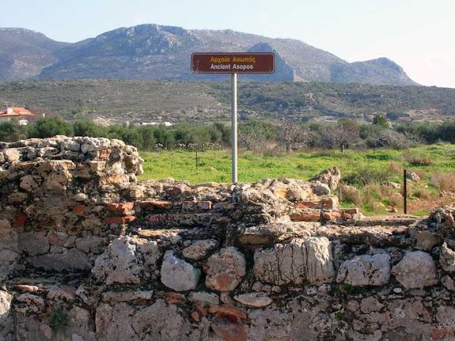Plytra, Historical Elements