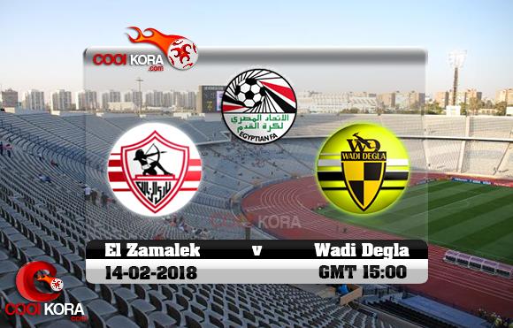 مشاهدة مباراة الزمالك ووادي دجلة اليوم 14-2-2018 في الدوري المصري