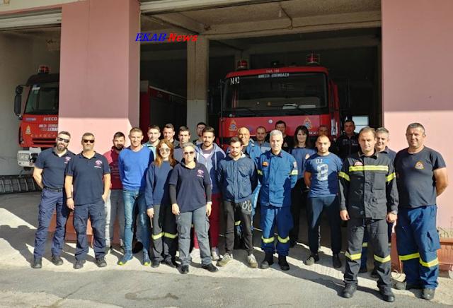 Διήμερη εκπαίδευση των Πυροσβεστών στο Άργος από το ΕΚΑΒ