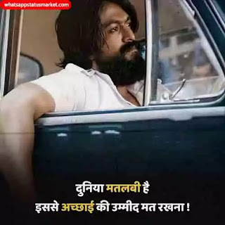 ghamand shayari hindi image
