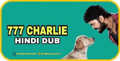 777 Charlie Hindi Dubbed Movie