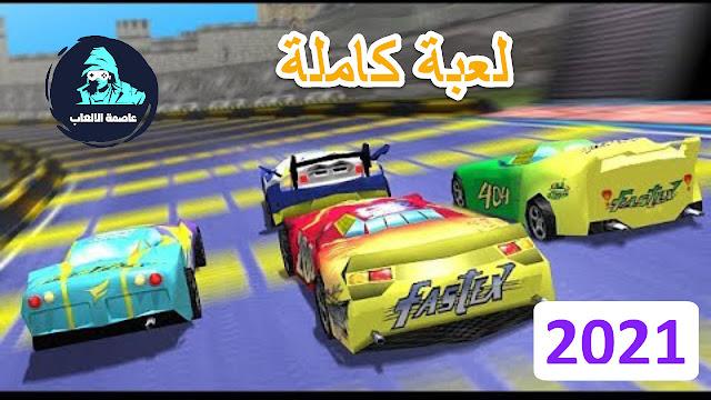 تحميل لعبة سباق السيارات ناسكار Nascar Racers كاملة