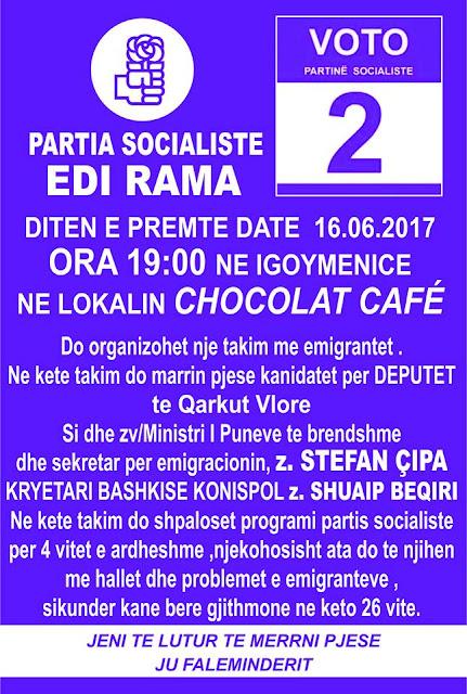 Πολιτική συγκέντρωση υποστηρικτών του Edi Rama την Παρασκευή στην Ηγουμενίτσα