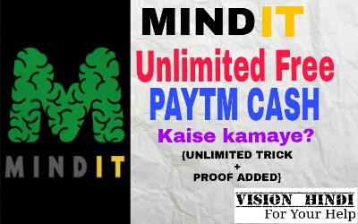 Free Paytm Cash Kaise paye?,Free Paytm Cash Trick 2017 in hindi, Mindit Quiz App-Play and earn Cash